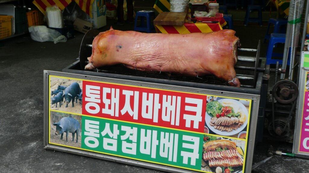 Varken aan het spit, Zuid-Korea