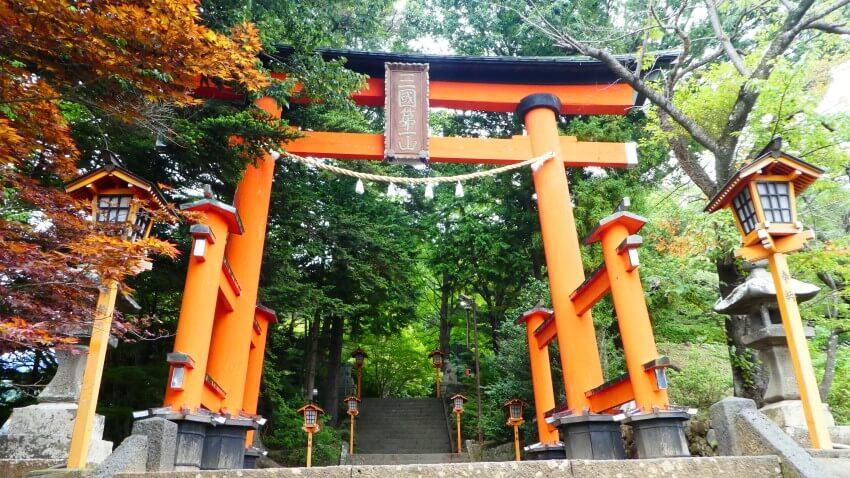 Arakura Sengen Shrine bij Mount Fuji