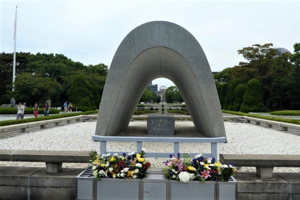 Het Peace Memorial Park en de Atomic Bomb Dome