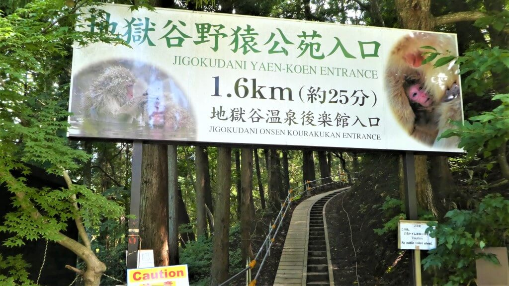 De entree van het Jigokudani Snow Monkey Park