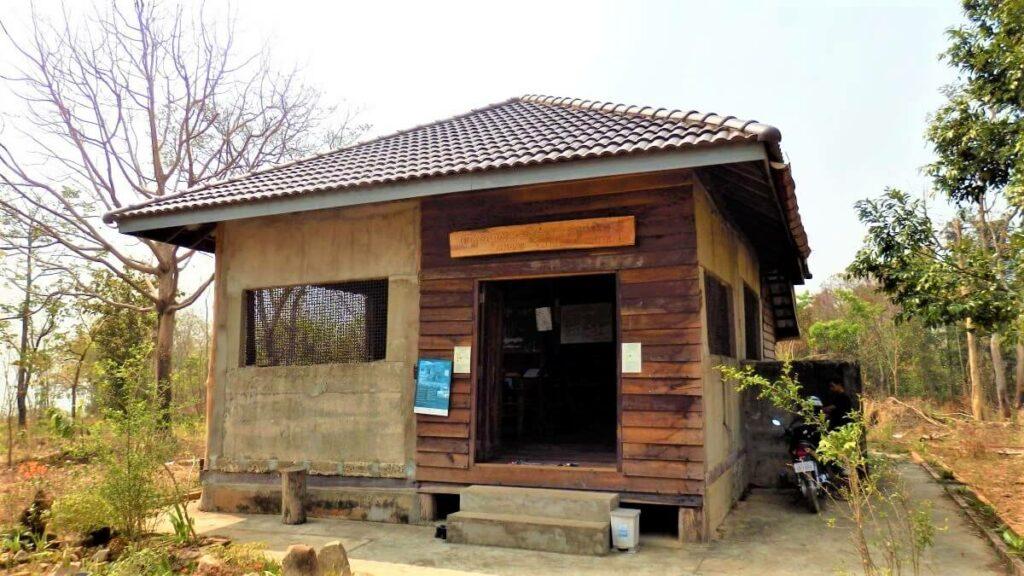 Anlong Veng Peace Center, Cambodja