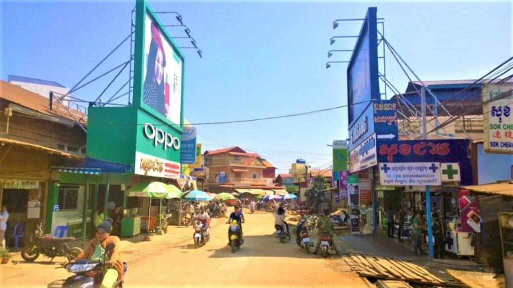 Het centrum van Sen Monorom, Cambodja