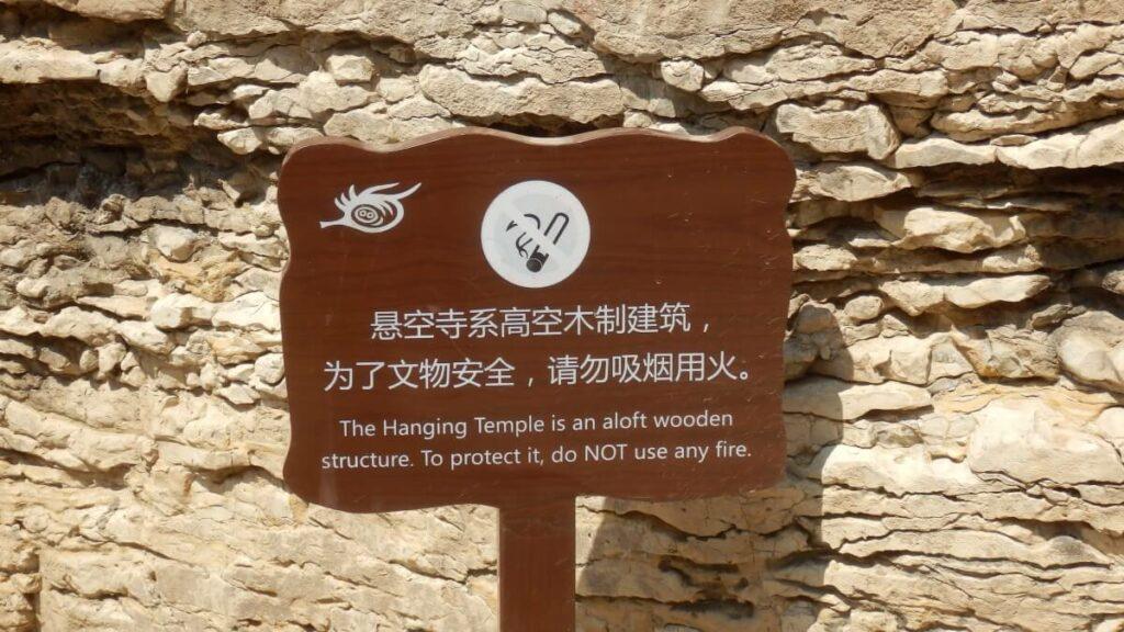 Het Hangende Klooster bij Datong, China