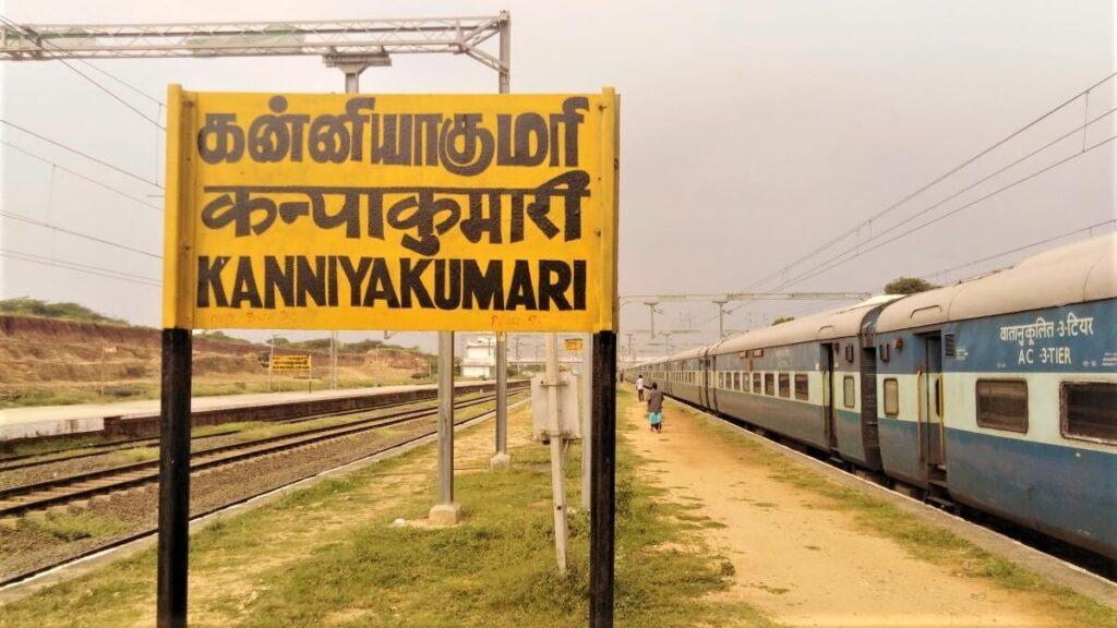 Het zuidelijkste treinstation van India in Kanyakumari