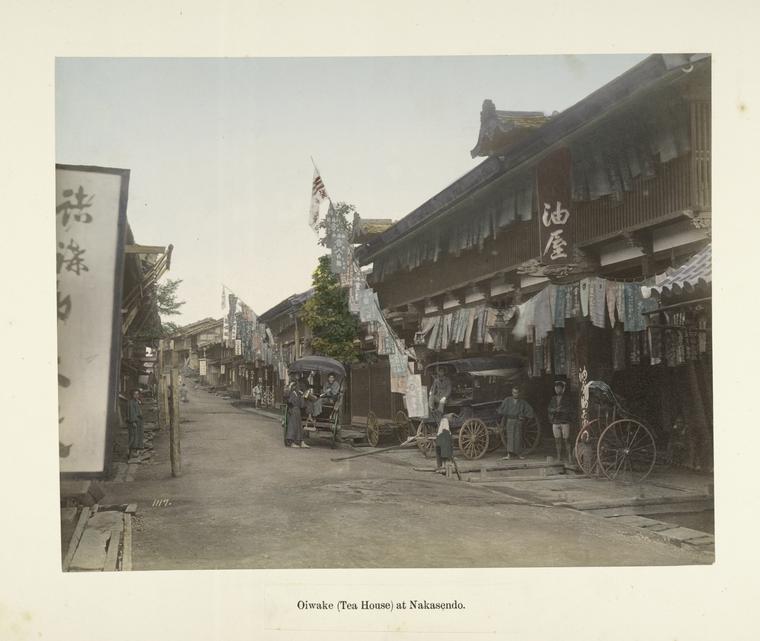 Geschiedenis van Nakasendo in Japan