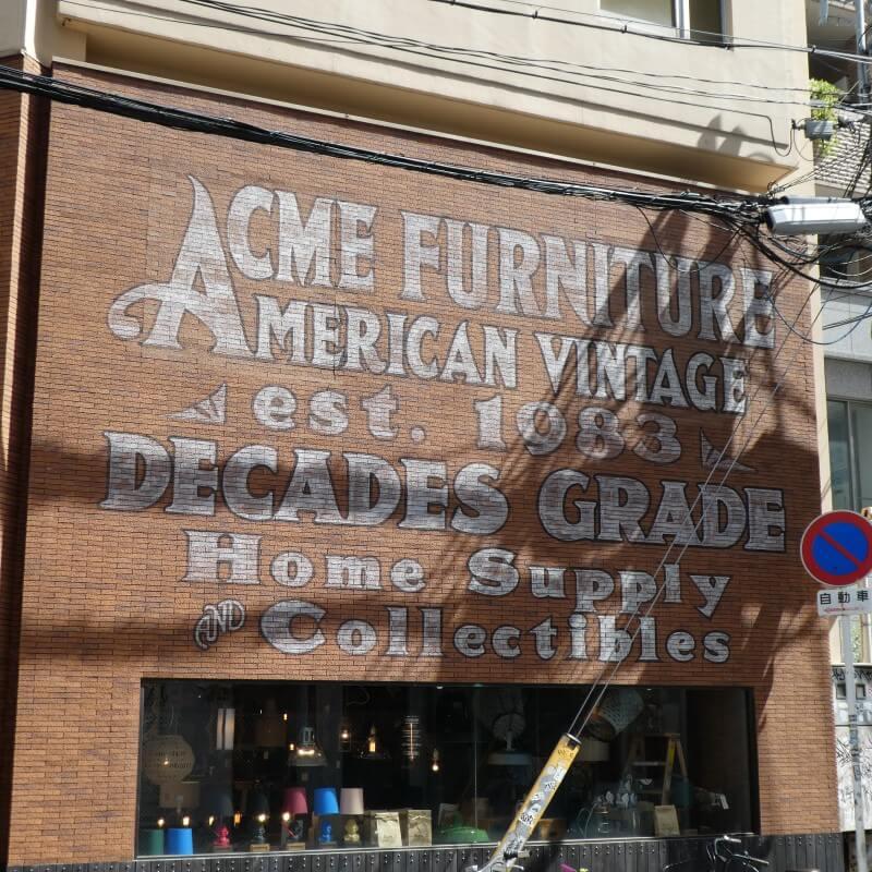 America-mura, de Amerikaanse wijk in Osaka