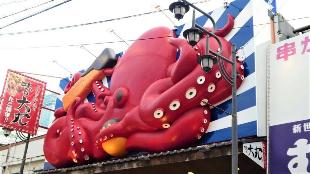 Een grote octopus in Shinsekai, Japan