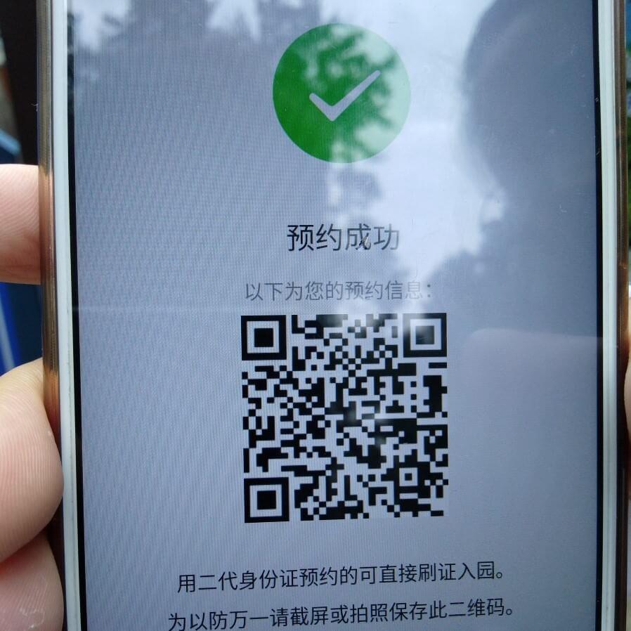 Online Ticket voor het Sun Yat-Sen Mausoleum, Nanjing