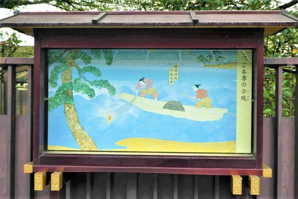 Het vissen van de gouden Kannong uit de Sumida rivier, Japan