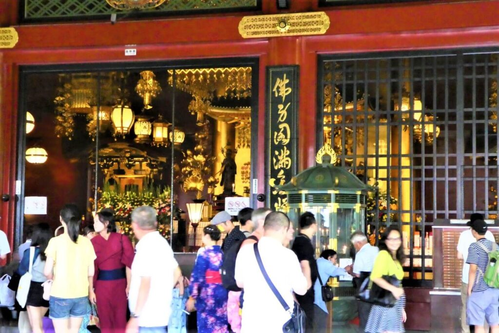 De Gouden Kannon in Asakusa, Tokio