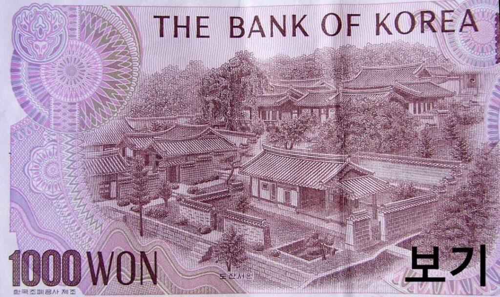 Een bankbiljet uit Zuid-Korea en de Dosan Seowon